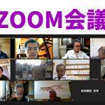 "<span class=""title"">ZOOM研究会議</span>"